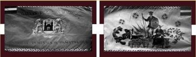 Melnbalts skolas karoga attēls. reverss ar Rīgas ģerboni, averss ar Lāčplēsi un Spīdalu